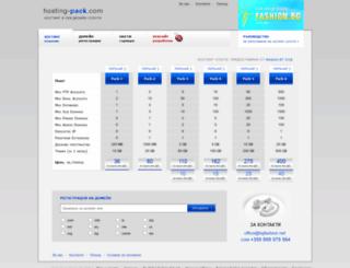 hosting-pack.com screenshot