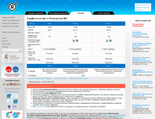hosting.r01.ru screenshot