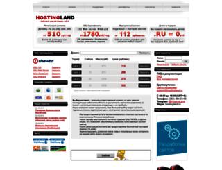 hostingland.ru screenshot
