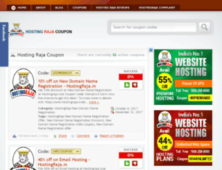 hostingraja-coupon.com screenshot
