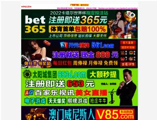 hostnmoney.com screenshot