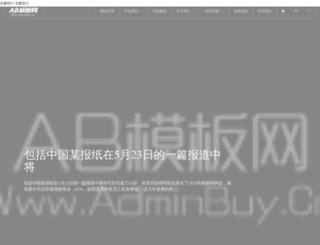 hostpapaya.com screenshot