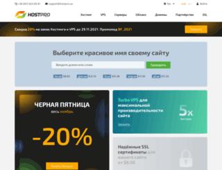 hostpro.com.ua screenshot