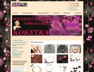 hot-best.nethouse.ru screenshot