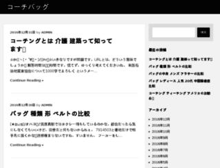 hot-coach.com screenshot