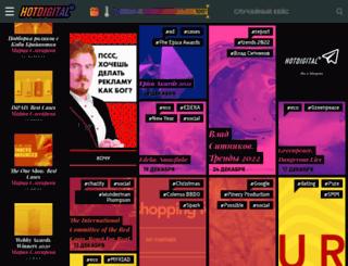 hot-digital.ru screenshot