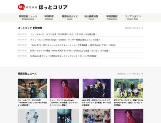 hot-korea.com screenshot