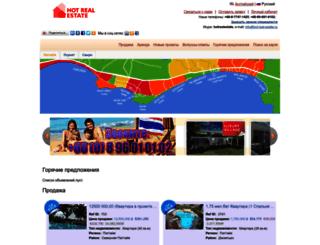 hot-real-estate.ru screenshot