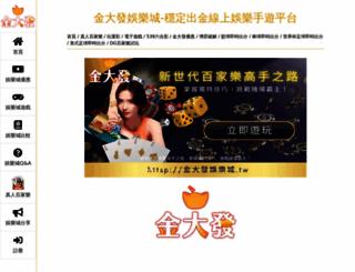 hotadsph.com screenshot