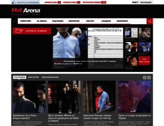 hotarena.net screenshot
