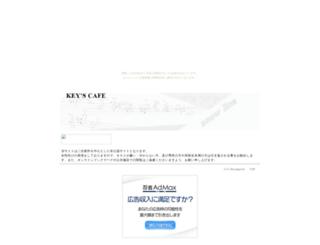 hotaru.ho-zuki.com screenshot