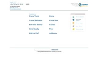 hotboom.ru screenshot