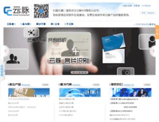 hotcardtech.com screenshot