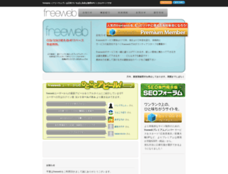 hotcom-cafe.com screenshot