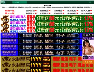 hotcongnghe.com screenshot