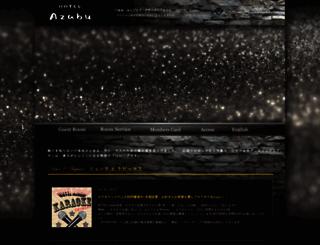hotel-azabu.co.jp screenshot