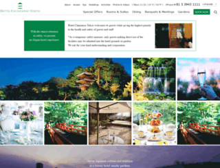 hotel-chinzanso-tokyo.com screenshot