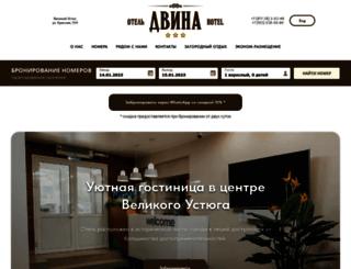 hotel-dvina.ru screenshot