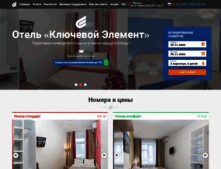 hotel-element.ru screenshot