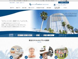 hotel-emion.jp screenshot