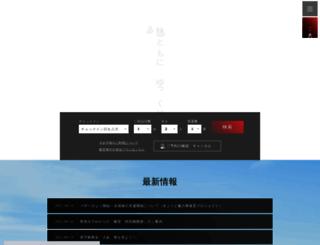 hotel-hiei.jp screenshot