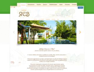 hotel-yaev.com screenshot
