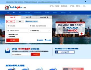 hotel.priceline.com.hk screenshot