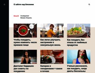hotel36.ru screenshot