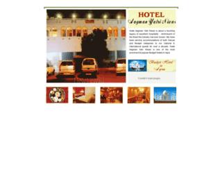 hotelaagmanyatriniwas.com screenshot