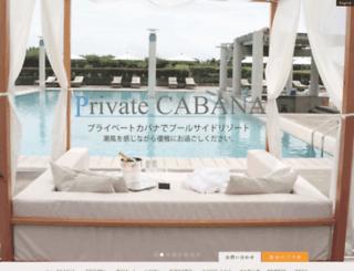 hotelanaga.com screenshot