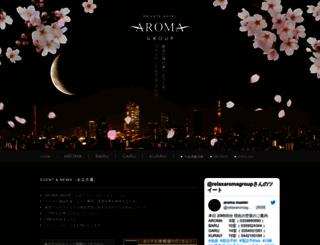 hotelaroma.jp screenshot