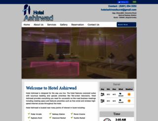 hotelashirwadsurat.com screenshot