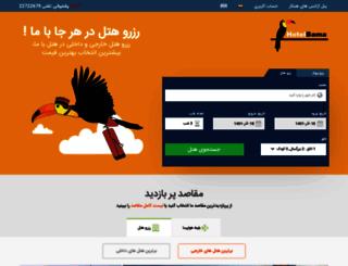 hotelbama.com screenshot