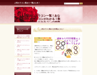 hotelbible.info screenshot