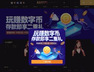 hotelchange.com screenshot