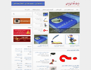 hoteldari.com screenshot