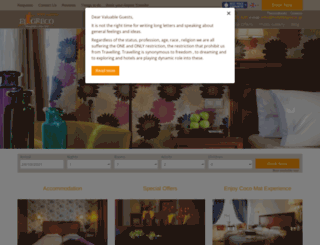 hotelelgreco.gr screenshot