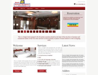 hotelfortuneresidency.com screenshot