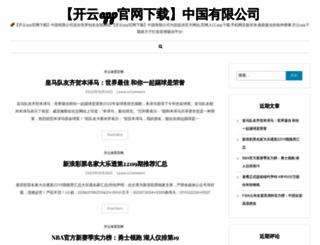 hotelganpati.com screenshot