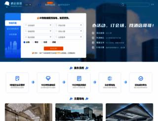hotelgg.com screenshot