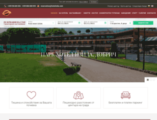 hotelizida.com screenshot