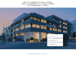 hotelkanra.jp screenshot