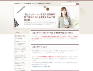 hotelkeihan-a.com screenshot