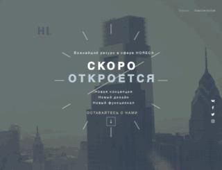 hotelline.ru screenshot