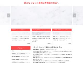 hotelpaixparis.com screenshot