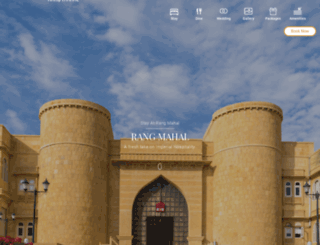 hotelrangmahal.com screenshot