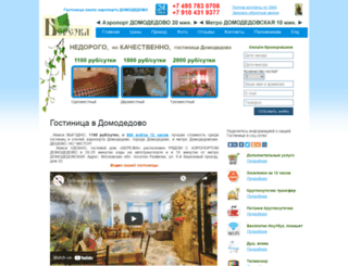 hotelru.ru screenshot