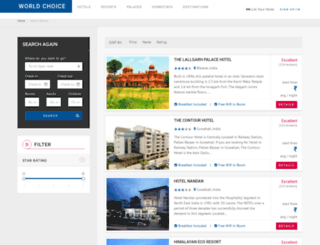 hotels-in-jharkhand.wchotels.com screenshot