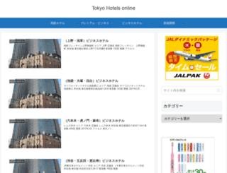 hotels-online.net screenshot