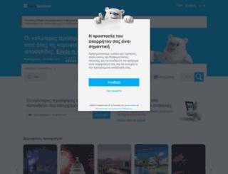 hotels.aboutickets.com screenshot